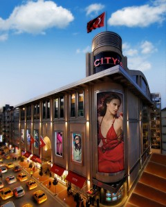 Picture of City's Shopping Center in Istanbul, Turkey.