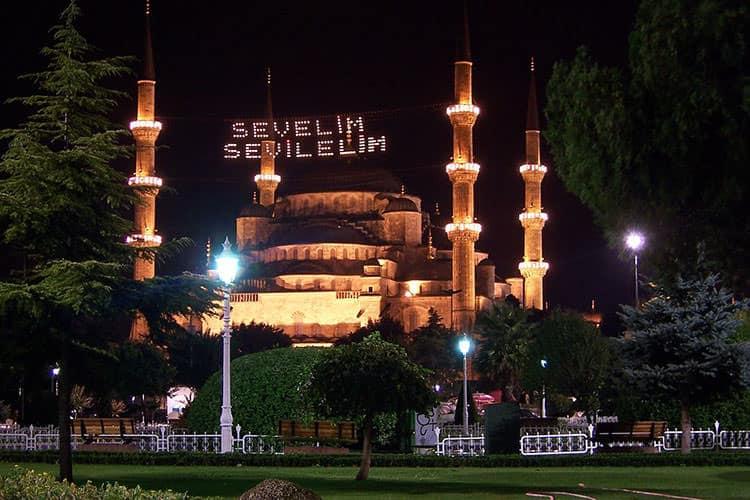 Amazing Turkey Eid Al-Fitr Feast - sugar-feast-istanbul-2  Perfect Image Reference_973559 .jpg
